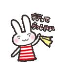 ボーダーガール@ゆるゆる敬語集(個別スタンプ:2)