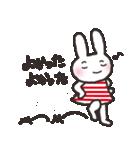 ボーダーガール@ゆるゆる敬語集(個別スタンプ:11)