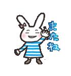 ボーダーガール@ゆるゆる敬語集(個別スタンプ:12)