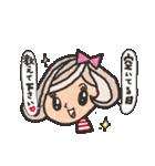 ボーダーガール@ゆるゆる敬語集(個別スタンプ:16)