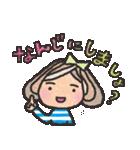 ボーダーガール@ゆるゆる敬語集(個別スタンプ:17)