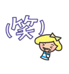 ボーダーガール@ゆるゆる敬語集(個別スタンプ:31)