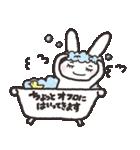 ボーダーガール@ゆるゆる敬語集
