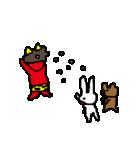 どうぶつたん (2月)(個別スタンプ:01)