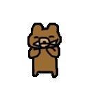 どうぶつたん (2月)(個別スタンプ:04)