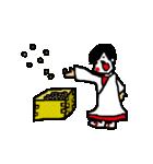 どうぶつたん (2月)(個別スタンプ:05)