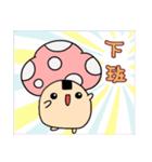 onigiri mushroom