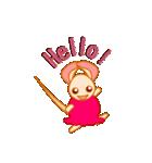 キャラメルランド ネズミ(赤)(個別スタンプ:1)