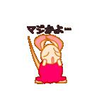 キャラメルランド ネズミ(赤)(個別スタンプ:3)