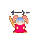 キャラメルランド ネズミ(赤)(個別スタンプ:4)