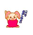 キャラメルランド ネズミ(赤)(個別スタンプ:5)