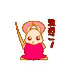 キャラメルランド ネズミ(赤)(個別スタンプ:6)
