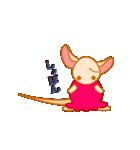 キャラメルランド ネズミ(赤)(個別スタンプ:7)