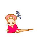 キャラメルランド ネズミ(赤)(個別スタンプ:8)