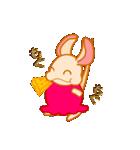 キャラメルランド ネズミ(赤)(個別スタンプ:10)