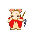 キャラメルランド ネズミ(赤)(個別スタンプ:12)