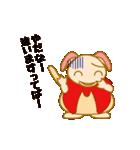 キャラメルランド ネズミ(赤)(個別スタンプ:13)