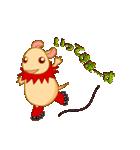 キャラメルランド ネズミ(赤)(個別スタンプ:14)