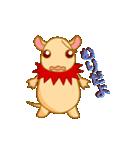 キャラメルランド ネズミ(赤)(個別スタンプ:18)