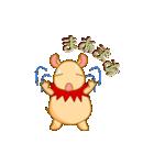 キャラメルランド ネズミ(赤)(個別スタンプ:19)