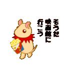 キャラメルランド ネズミ(赤)(個別スタンプ:20)