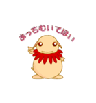 キャラメルランド ネズミ(赤)(個別スタンプ:22)