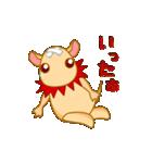 キャラメルランド ネズミ(赤)(個別スタンプ:25)