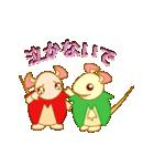 キャラメルランド ネズミ(赤)(個別スタンプ:27)