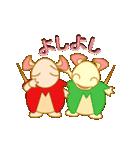 キャラメルランド ネズミ(赤)(個別スタンプ:28)