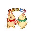 キャラメルランド ネズミ(赤)(個別スタンプ:29)