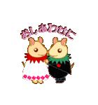 キャラメルランド ネズミ(赤)(個別スタンプ:30)