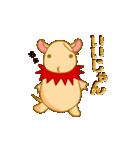 キャラメルランド ネズミ(赤)(個別スタンプ:33)