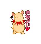 キャラメルランド ネズミ(赤)(個別スタンプ:34)
