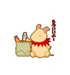 キャラメルランド ネズミ(赤)(個別スタンプ:35)