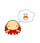 キャラメルランド ネズミ(赤)(個別スタンプ:37)