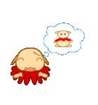 キャラメルランド ネズミ(赤)(個別スタンプ:38)