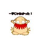 キャラメルランド ネズミ(赤)(個別スタンプ:40)