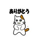 応援する猫 2016(個別スタンプ:04)