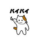応援する猫 2016(個別スタンプ:06)