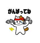 応援する猫 2016(個別スタンプ:07)