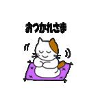 応援する猫 2016(個別スタンプ:08)