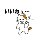 応援する猫 2016(個別スタンプ:11)