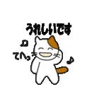 応援する猫 2016(個別スタンプ:13)