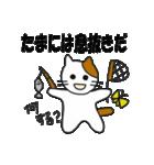 応援する猫 2016(個別スタンプ:15)