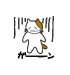 応援する猫 2016(個別スタンプ:18)