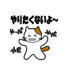 応援する猫 2016(個別スタンプ:21)