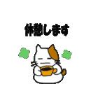 応援する猫 2016(個別スタンプ:23)