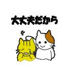 応援する猫 2016(個別スタンプ:25)