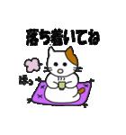応援する猫 2016(個別スタンプ:26)