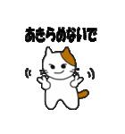 応援する猫 2016(個別スタンプ:30)